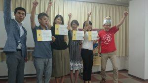 area15 contest English