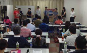 area15 contest 日本語インタビューセッション